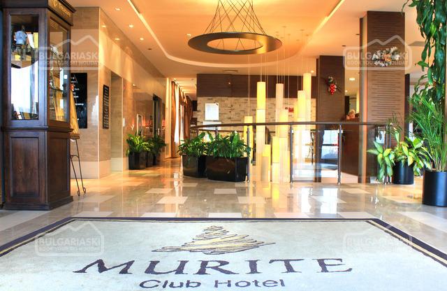 Клуб отель