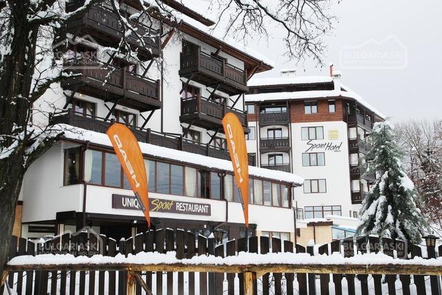 Спорт Отель Банско2