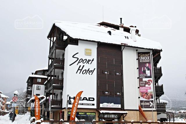 Спорт Отель Банско26