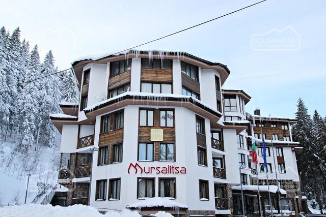 Отель MPM Мурсалица1