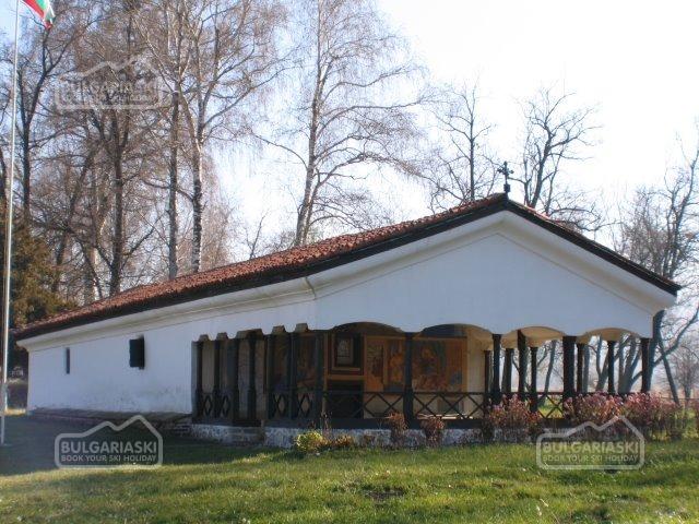Самоков2